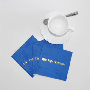 Hip Hip Hooray Design Paper Napkin of 25*25cm pictures & photos