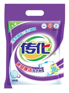 OEM Detergent Powder From China, Professional Manufacturer pictures & photos