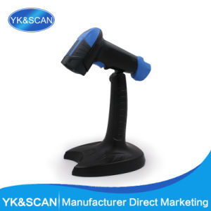 Automatic 2D Barcode Scanner pictures & photos