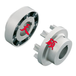 Chinese Supplier Steel H Type Jaw Coupling pictures & photos