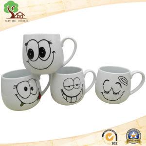 Cute Design White Ceramic Mug pictures & photos