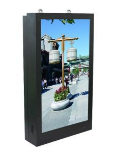 55 Inch Wall-Mounted Outdoor Display with High Brightness pictures & photos