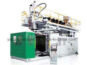 Automatic Plastic Pesticide Bottle Making Machine
