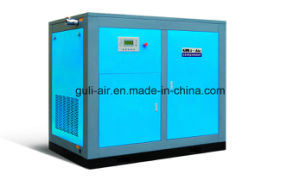 Variable Speed Energy Saving Air Compressor pictures & photos