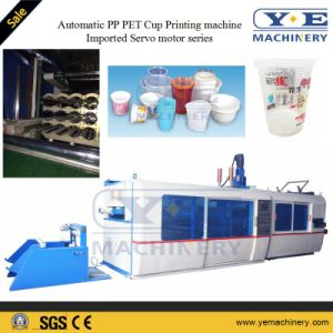 High Speed Servo Motor Plastic PP Cup Lid Making Machine pictures & photos