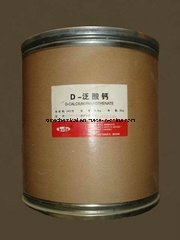 D-Calcium Pantothenate pictures & photos