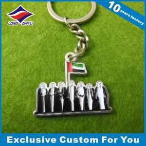 Custom UAE Metal Keychains Cheap Mini Keychain for Souvenir pictures & photos