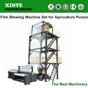 Agriculture Blown Film Extruder Machinery Equipment pictures & photos