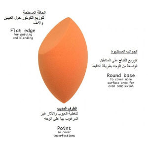 Olive Cut Shape Non-Latex Makeup Sponge Latex Free Hydrophilic Sponge Beauty Blender pictures & photos