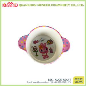 Unique Shape Kids Use Safe Melamine Feeding Bowl pictures & photos