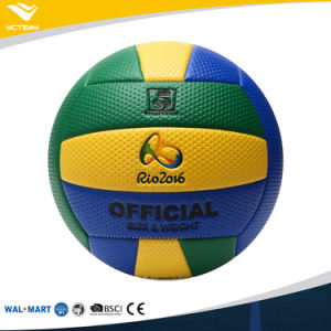 Nice Quality Particle Surface Volleyball Companies pictures & photos