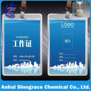 Weather Resistance Card Adhesive for Card Industry (PU-840) pictures & photos