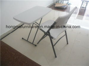 Plastic Folding Adjustable Table for Personal Use From China Manufacture pictures & photos