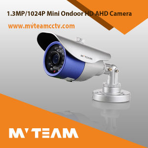 Ahd Camera 720p 1.0MP Outdooor CCTV Camera with IR Cut pictures & photos