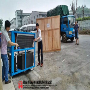 Water-Cooled Air-Cooled Industrial Water Chiller pictures & photos