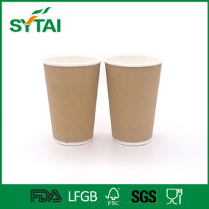 Wholesale Disposable Double Wall Insulated Ripple Paper Coffee Cup pictures & photos