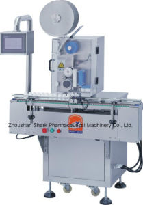 Good Quality Automatic High-Speed Desiccant Inserting Pharmaceutical Machine