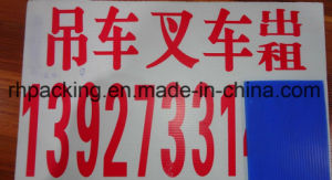 One Color Silk Screen Printing/3mm/4mm/5mm/6mm PP Coroplast Corflute Correx Board for Signage pictures & photos
