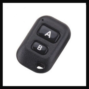 Professional Three Frequency Car Remote Key Duplicator 12V Wirelsee Remote Control Duplicators (SH-MD005) pictures & photos