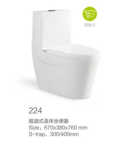 224 White Siphonic One-Piece Toilet Set pictures & photos