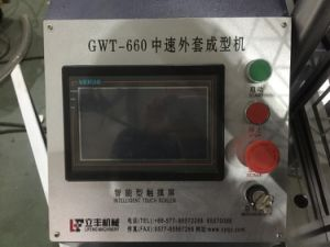 Double Wall Paper Cup Sleeve Machine (GWT-660) pictures & photos