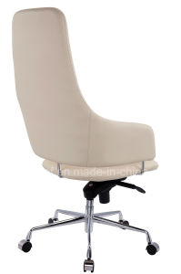 Contemporary PU Chair for Office Room (Ht-833A) pictures & photos