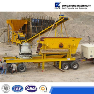 Large Capacity Vibrating Screen for Mine pictures & photos