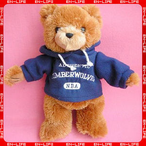 NBA Teddy Bears (EL9-W-1)