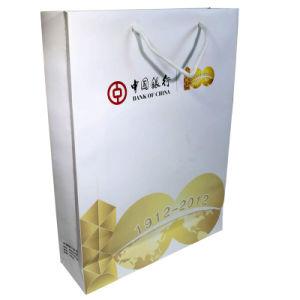 Paper Bag/Gift Bag/Food Bag/Art Bag (XH-02)