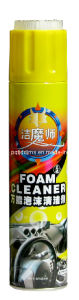 Multi-Purpose Foam Cleaner-Lemon 650ml