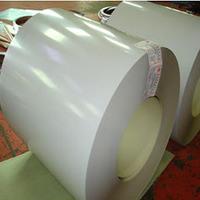Pre-Painted Steel Coil