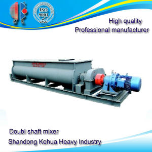 Double Shaft Agitator for Powder or Granular Material
