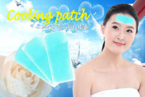 2016 Hot-Sell Cooling Gel Patch, Fever Cool, Cool Pads pictures & photos
