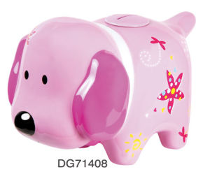 Doggy Coin Bank With Sound (DG71408)