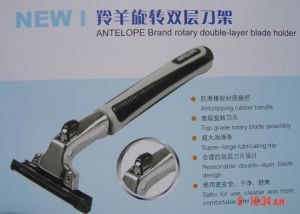 Antelope Brand Rotary Double-Layer Blade Holder (2168)