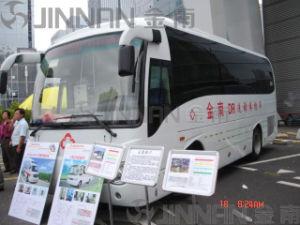 9.2m Medical Treatment Coach (XQX5120XYL)