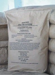 15% Manganese Methionine Nutritional Feed Additives (VQ/M-Mn150)