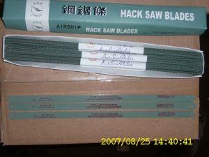 Painted All Hard Carbon Steel Hacksaw Blade (C666)
