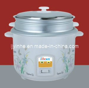 Whole Body Rice Cooker 04 (YH-NCS04)