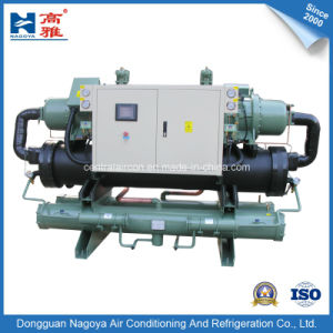 Nagoya Water Cooled Screw Chiller with Heat Recovery (KSC-1050WD 300HP)