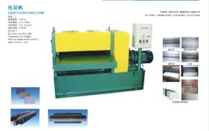 Ceiling Wall Sandwich Panel Embossing Machine pictures & photos