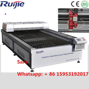 2015 Jinan Ruijie Multifunctional Mixed Nonmetal and Metal Laser Cutting Machine pictures & photos