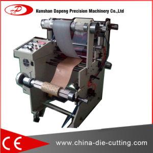 Nickel Foil Adhesive Tape Laminating Machine pictures & photos
