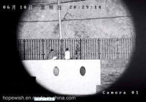 Long Range PTZ Infrared Camera 3km pictures & photos