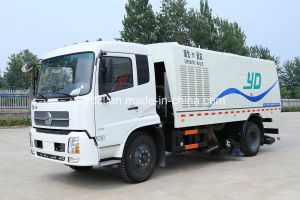 (CXY5161TXC) Vacuum Sanitation Road Sweeper