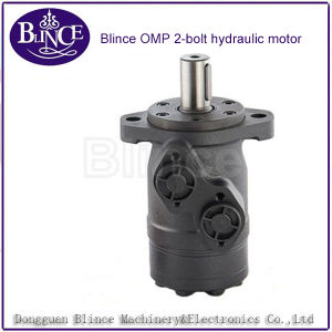 Blince High Speed Omp Orbit Motor 250cc pictures & photos