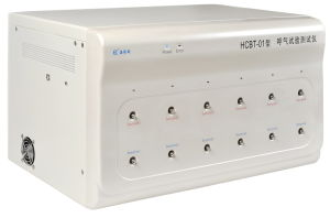 H Pylori Diagnostic Equipment Infrared Spectrometer (rapid test for H. pylori) pictures & photos