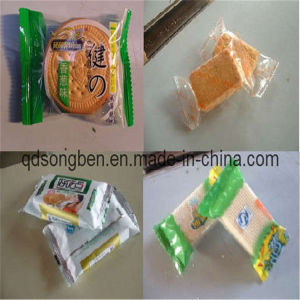 Cake Pillow Packaging Machine pictures & photos