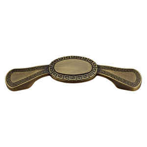 Forged Brass Furniture Pull Handle pictures & photos