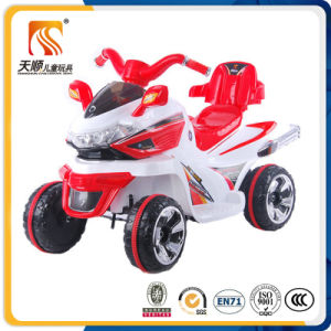 4 Wheel China Motorcycle Electric Motorcycle for Kids pictures & photos